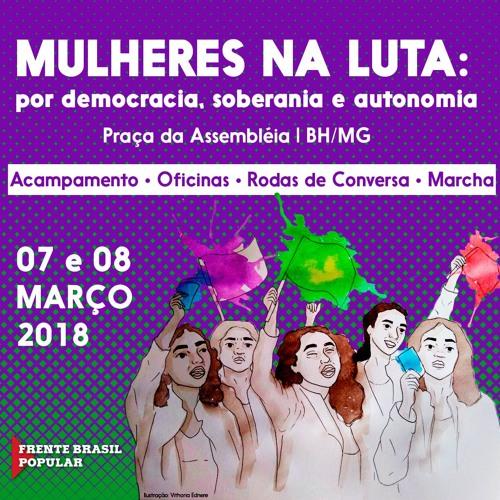 Ouça o Programa Brasil de Fato - Edição Minas Gerais 03/03/2018