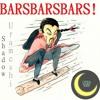 Bars!