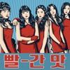 빨간맛 (POLi 70s Motown Remix)- Red Velvet, Jackson5