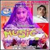 Byan Ji ki Chori [Dj Electro Mix] Dj Arjun Kahar Sohan Jani