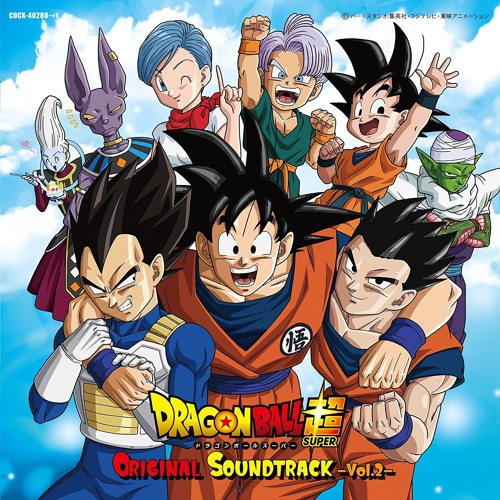 Dragon Ball Super Ost Vol 2 The Wall Before One S Eyes By Z