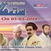 Ay Yar Sitamgaar ||Lyrics:Zafar Waqar Taj Vocals:Salman Paras & Nashwa Karim|| Gb New Songs