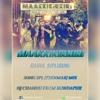 MAAKKIKIRKIRI SONG ( MARFA & TEENMAR) MIX BY DJ CHANDU FROM KONDAPUR