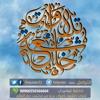 Download عبدالعزيز الأحمد  - يوم يحمى عليها في نار جهنم 1407هـ Mp3