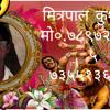 dj piyba se pahale hamar rehlu bhojpuri song