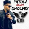 Patola Banke - Guru Randhawa - DJ SSS