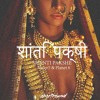 Shanti Pakshe (Shortround Bootleg) - Major7 & Planet