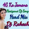 4g ka Jamana mp3 Hariyanvi song DJ Rakesh Ruiyan