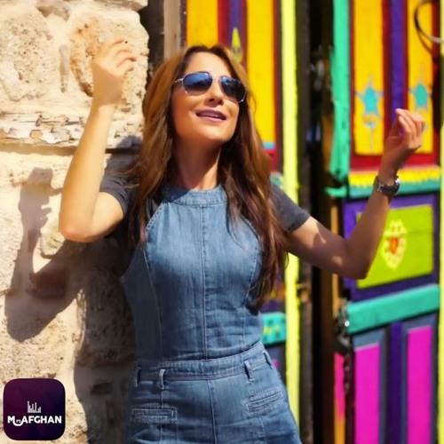 Mariam Wafa - Ahoo Bara New Afghan song 2018 | Mp3Afghan by