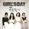 Girl's Day - I Miss You (Cover)