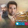 Sang E Mar Mar OST - HUM TV Drama - Pakistani - ClickMaza.com