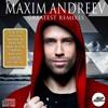 Heaven (Maxim Andreev Nu Disco Mix)