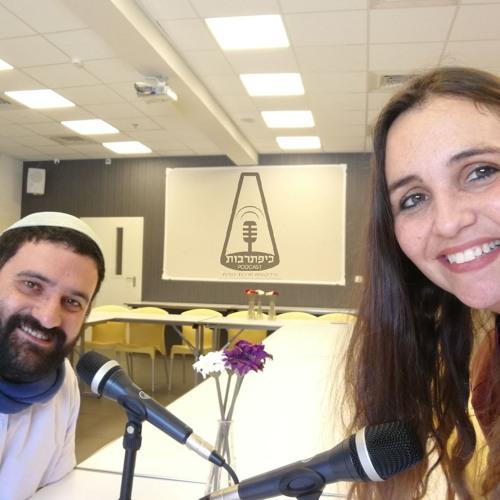 אביטל אריכא - הלל הפקות - פרק עשירי
