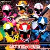 Nanja, Monja! Ninja Matsuri! ~ Rock☆Star MAX ver.~