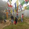 Aausila Jaatra Kakani Surendra Pakhrin Jitu Lopchan New Nepali Tamang Selo Song 2017 2074 Mp3