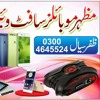 Download Aashiq Banaya Aapne -  DownloadMing.SE Mp3