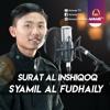 Surat Al Inshiqoq - Syamil Al Fudhaily mp3