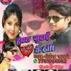 Kha ke kaha kiriya jaan wada na bhulayiha payar kayilu ha ta nibhayiyah ho bhojpuri love song priyanka Singh and Ritesh bharti