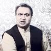 Ae Duniya Kya Tujh Se Kahen | Mehdi Hassan | Cover Song By Arshad Iqbal