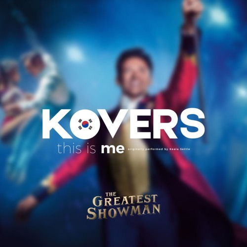 Keala Settle (The Greatest Showman) - This Is Me, Cover
