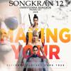 SK12 BANGKOK 2018 DJ ENRRY SENNA (LINK FREE DOWNLOAD)