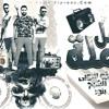 مهرجان شبل و حملة - فريق الاحلام الدخلاوية 2018