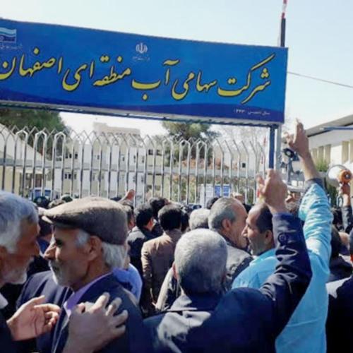 اعتراض کشاورزان شرق اصفهان به عدم اختصاص حقآبه
