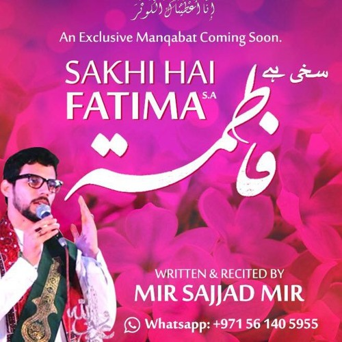 Mir Sajjad Mir | Sakhi Hai Fatima (sa) | New Manqabat 2018-19 [HD