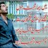 Bewafa_Ko_Yaad_Karke_Aaj_Bhi_Dil_Rota_Hai_DJ_Jhankar_Khushbo-0.mp3