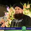 Arsh Ki Aqal Dang Hai   Alhaaj Muhammad Owais Raza Qadri   08-03-2018