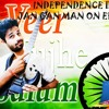 JANA GANA MANA ¦¦ Electric Guitar ¦¦ Ujjwal Deep Verma ¦¦ UDV OFFICIAL