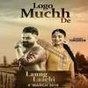 Logo Muchh De (Laung Laachi) (DJJOhAL.Com)