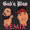 Drake- God's Plan (Kuya RB Remix)