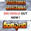 Rangamma Mangamma Song| Rangasthalam Songs| Ram Charan, Samantha, Devi Sri Prasad