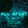 Steve Aoki x Lauren Jauregui - All Night (Steve Aoki Remix)