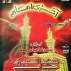 ZAINAB a.s KA WADA -Noha 2008- Syed Raza Abbas Zaidi