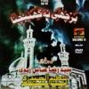 KHOWAB-E-SUGHRA a.s -Noha 2009- Syed Raza Abbas Zaidi