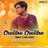 Chaliba Chaliba Official Remix 2k18 || Smakel X Carp's Remix || Happy Lucky Odia Film ||