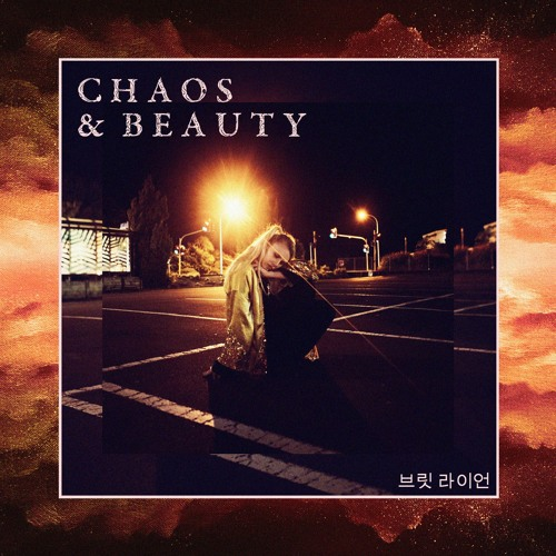 Chaos & Beauty