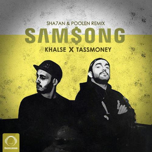Sepehr Khalse & TassMoney - Samsong (Sha7an & Poolen Remix