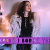 CARDI B | BODAK YELLOW (ALANA MAY COVER)