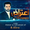 Aiteraz Hai 10th March 2018