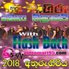 06 - ROSE NEW SONG - videomart95.com - Flash Back
