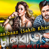 Chaalbaaz (Sakib Khan) (Hot Dance Mix) DJ D MuNnA AND DJ RidoY
