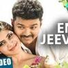 Theri Songs  En Jeevan Official Video Song  Vijay, Samantha  Atlee  G.V.Prakash Kumar