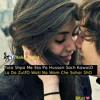Karan Khan dewa album BAWAR
