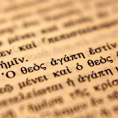 Se Gesù non fosse il Figlio, Dio non sarebbe amore (Omelia IV B Quaresima Lonardo)