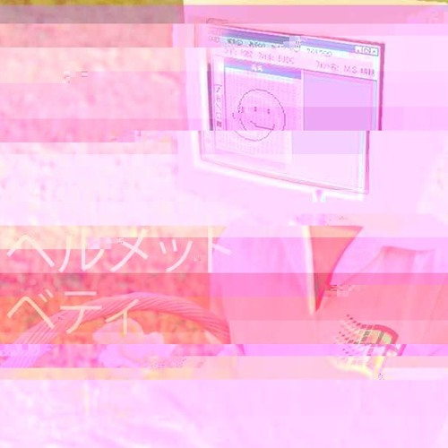 Cyberbully