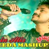 Zamin Ali qaseeda dance mashup 2018 full audio