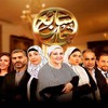 Download اغنية الحلقة الاخيرة مسلسل سابع جار - هبة يسري Mp3